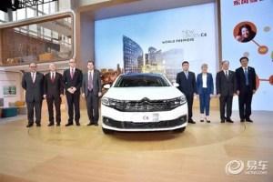 雪铁龙全新高级轿车C6北京车展迎全球首秀