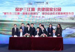 广汽传祺加入三江源国家公园建设