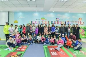 新华小记者走进大众儿童道路安全体验中心