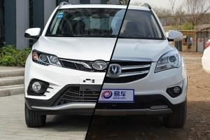 东南DX3对比CS35 热门小型SUV新老对决
