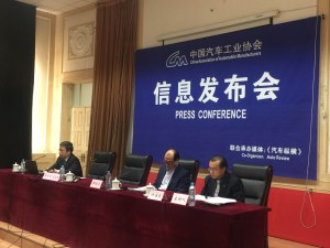 中汽协:今年市场增速5%  SUV两年超轿车