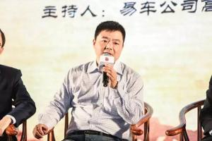 【易境思】杨杰:体验营销快速提升用户对CS95认知度