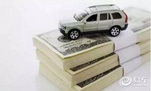 上市車企經營利潤率大排行 中國企業完爆國際巨頭