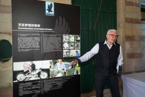 威马汽车德国先锋智造之旅 宣布与超跑品牌Isdera展开合作