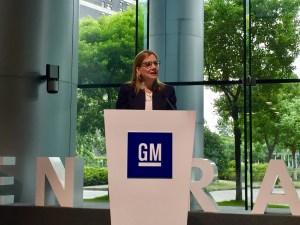 玛丽·博拉:变革的引擎已经启动 通用2025年全面实现电气化