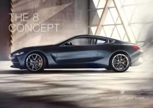 对标迈巴赫 宝马将推大型豪华车专属标识