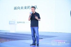 盔甲科技刘洋:三年之后中国车队运营方式边界将变得模糊