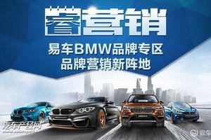 【睿营销】BMW品牌营销新阵地 传播品牌价值引发蝴蝶效应