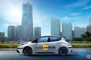 日产汽车推无人驾驶出租车服务 明年3月公开测试