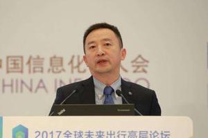 长安汽车再出重拳 副总裁李伟挂帅新能源事业部总经理