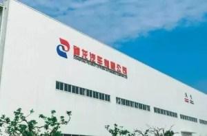 重磅 | 东雪、东标品牌部迁至武汉 神龙收紧营销控制权