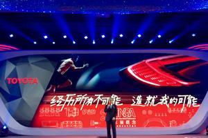 小林一弘:TNGA发力小型SUV市场 丰田中国剑指140万辆目标