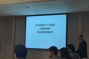 最终解决方案如约而至 东风本田2月末将官方召回CR-V
