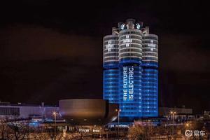 宝马集团投入2亿欧元建立电芯技术中心 巩固电动出行领先优势