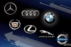 第一季度豪华车销量盘点:雷克萨斯反超捷豹路虎