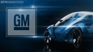 从通用和Lyft分家看通用电气化、智能化改革历程 |汽车产经