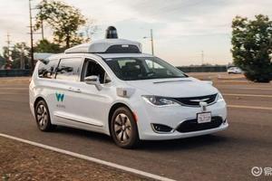 """Waymo将全力拓展欧洲市场 """"神秘车企""""为其大量供货"""