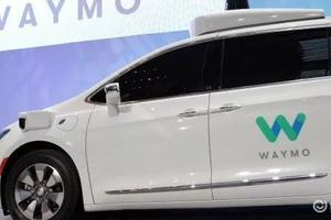 Waymo牽手沃爾瑪 為年底無人駕駛打車項目彩排|汽車產經