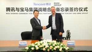 宝马集团与腾讯集团携手在中国推进数字服务与技术发展