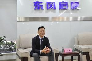 马磊:东风启辰将是Triple one的重要贡献者 | 汽车产经