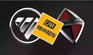 福田汽车转让宝沃67%股权 神州租车将成为新股东? |汽车产经