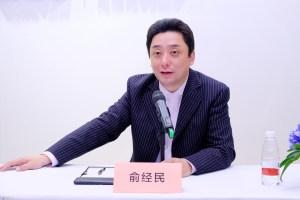 """俞经民:新能源补贴退坡很大 但上汽""""新四化""""方向不会改变"""