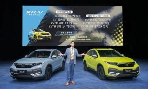 東風本田NEW XR-V:探尋小型SUV市場的增長新空間 | 汽車產經