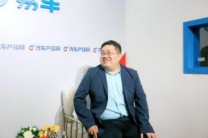 张昊保:皮卡将迎来乘用化时代 长城炮要把握机遇 | 汽车产经