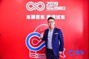 赵长江:比亚迪要加强平台与品牌的优势 安闲过冬丨汽车产经