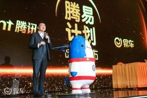 刘晓科:构建汽车智慧生态 腾讯、易车开启双打模式