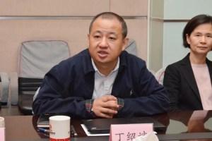 丁绍斌出任春风乘用车公司总经理 张祖同调回集团