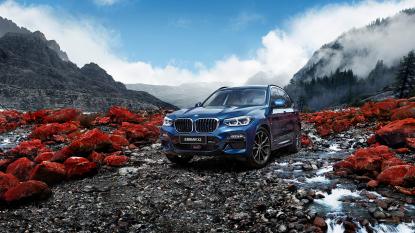 【官方】全新BMW X3上市发布会