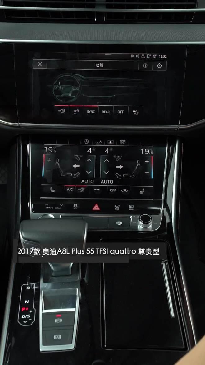 本车亮点3