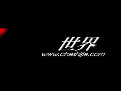 庆铃西子湖畔宣布100P进入轻卡市场