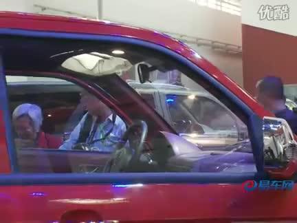2010北京车展 中兴汽车展台威虎