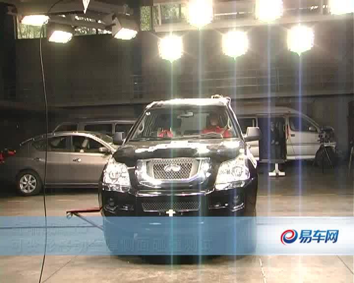 奇瑞威麟X5 C-NCAP侧面碰撞测试