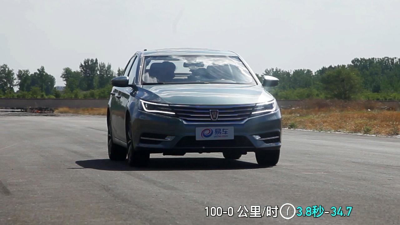 2017款荣威i6 100-0km/h刹车测试