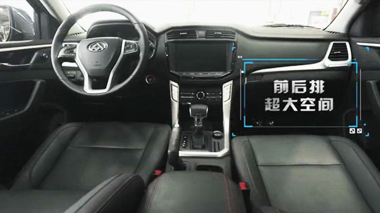 上汽大通T60皮卡 舒适性科技配置解析