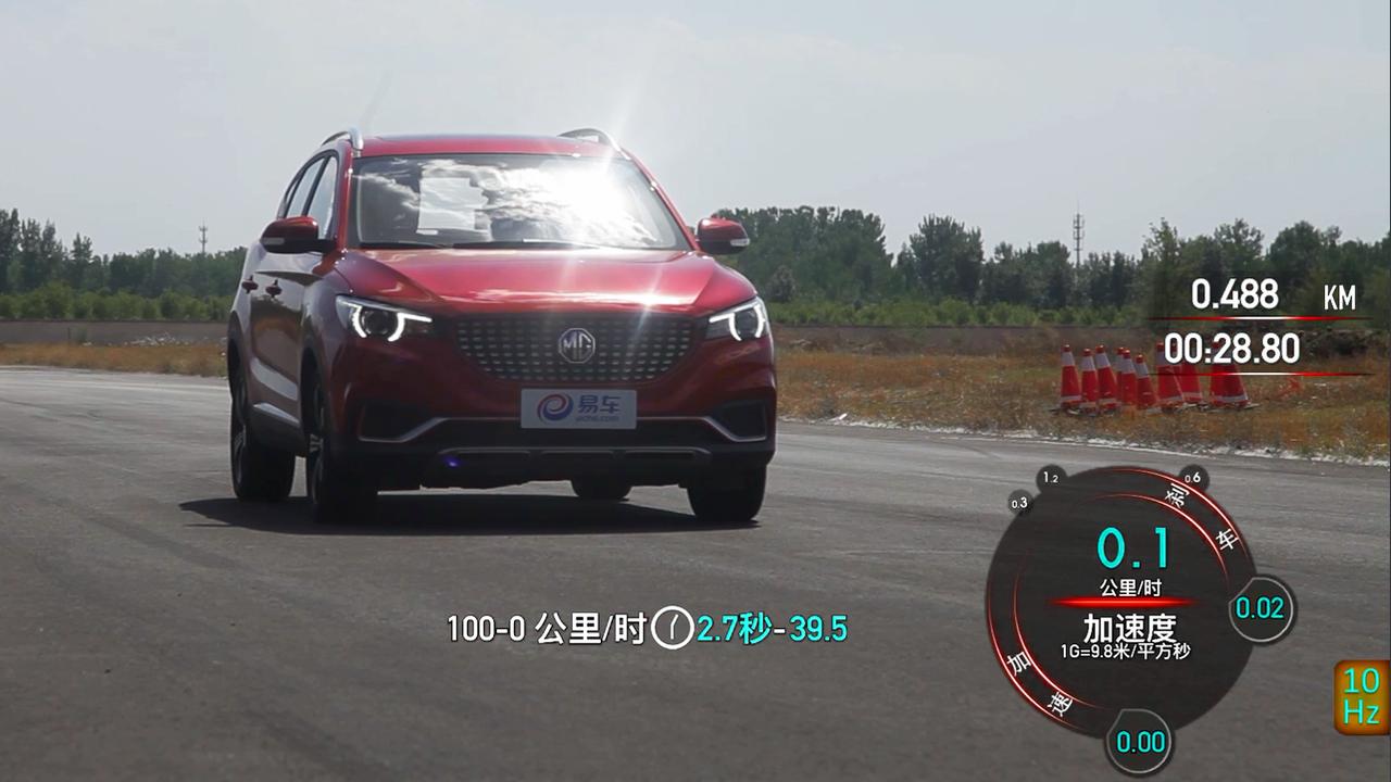2017款名爵ZS满载刹车测试 用时2.7秒