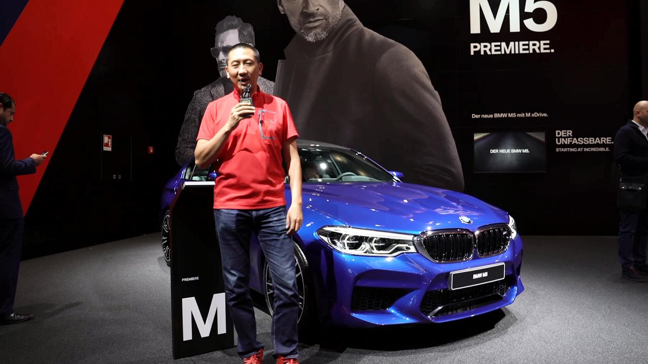 2017法兰克福车展 详解全新宝马M5