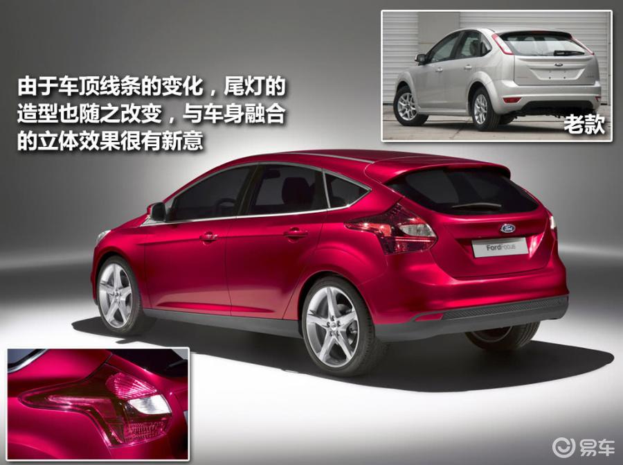两厢车图片大全_【福克斯2020款两厢 EcoBoost 180 手自一体 ST Line汽车图片-汽车图片 ...