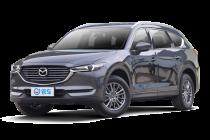 马自达CX-8汽车报价_价格