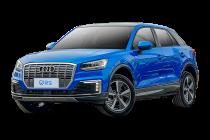 奥迪Q2L 纯电动汽车报价_价格