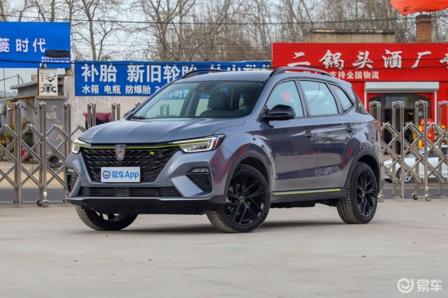 2021年1月新能源插电混动SUV销量排行榜 理想ONE第一