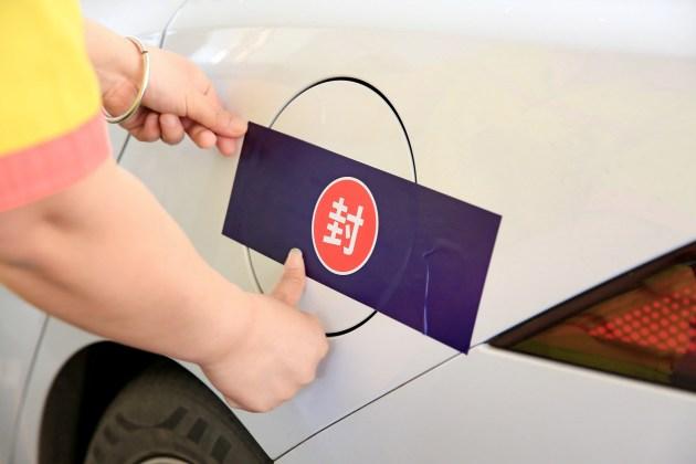 一箱油挑战川西小环线 比亚迪秦PLUS DM-i实测油耗3.98L-第7张图片-汽车笔记网