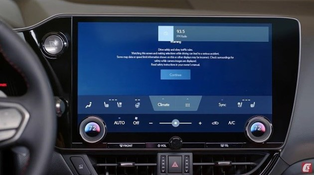 全新雷克萨斯NX实车曝光 6月12日正式发布/引入插混版车型
